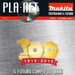 makita_2015